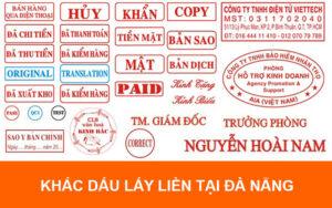khac-daulay-lien-da-nang